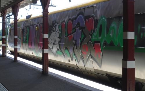 Tåget som ungjävlarna klottrat ner